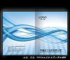 蓝色科技线条封面设计图片