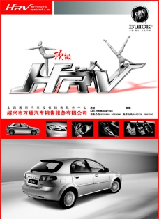 车广告图片