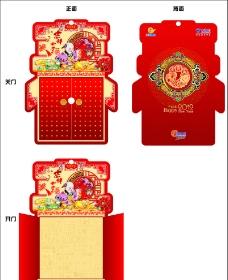 中国电信新年贺卡图片