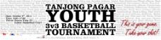 新加坡某社区 篮球赛图片