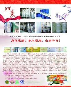2012千佳生物图片