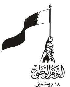 卡塔尔国旗图片