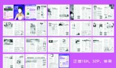 医疗杂志设计图片