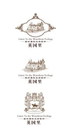 精美房地产logo设计图片