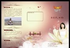健身瑜伽单页图片
