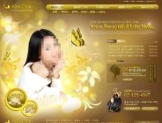 金色漂亮美容韩国网页模板图片