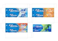 牙膏盒包装图片