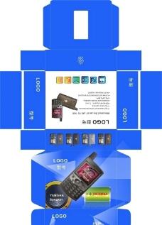 N70手机包装彩盒图片