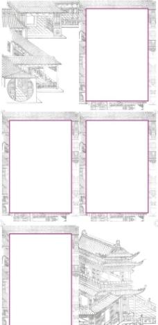 ppt 背景 背景图片 边框 模板 设计 相框 228_469