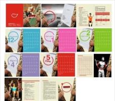 健身中心积分手册图片
