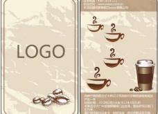 咖啡优惠券图片