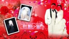 红色结婚海报图片