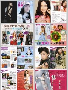 瑞丽美容杂志图片