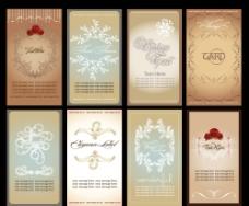 欧式花纹边框 名片卡片图片