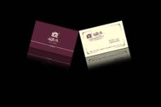 运河一品物业服务名片 卡片 房地产名片图片