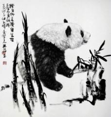 中華之寶圖片