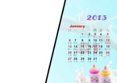 2013年台历一月份图片