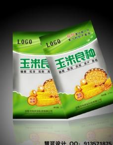 高档包装 玉米装袋子