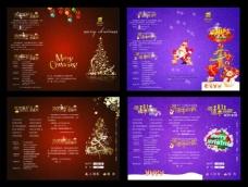圣诞夜三折页图片
