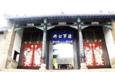 刘公岛风景图片