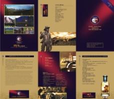 高档俱乐部折页设计图片