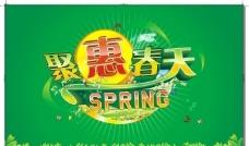 2012春天吊旗图片