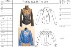 服装设计手稿 皮衣设计图片