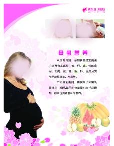 母乳营养图片