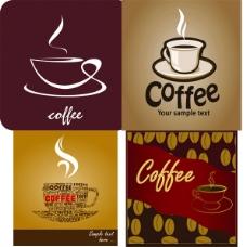 咖啡矢量图