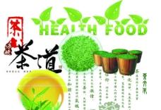 茶树 叶子 绿色图片